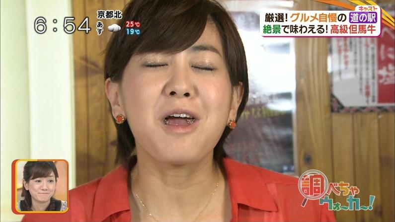 【逝き顔キャプ画像】タレント達がたまにテレビでエクスタシーに達して逝ちゃってるんだがこの顔大丈夫?ww 17