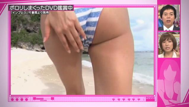【お尻キャプ画像】テレビで水着からはみ出してる尻肉がめちゃシコww 06