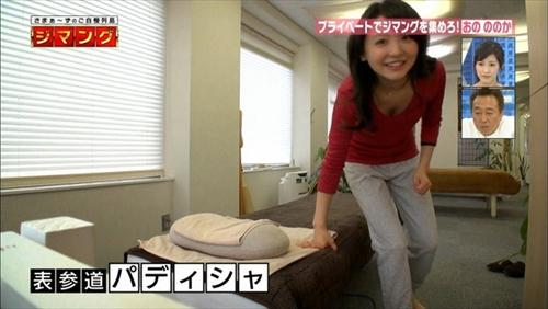 【胸ちらキャプ画像】最近の女子アナってすぐ前屈みになってオッパイ見せてくれると思わない?ww 10