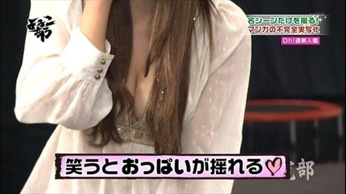 【胸ちらキャプ画像】最近の女子アナってすぐ前屈みになってオッパイ見せてくれると思わない?ww 12