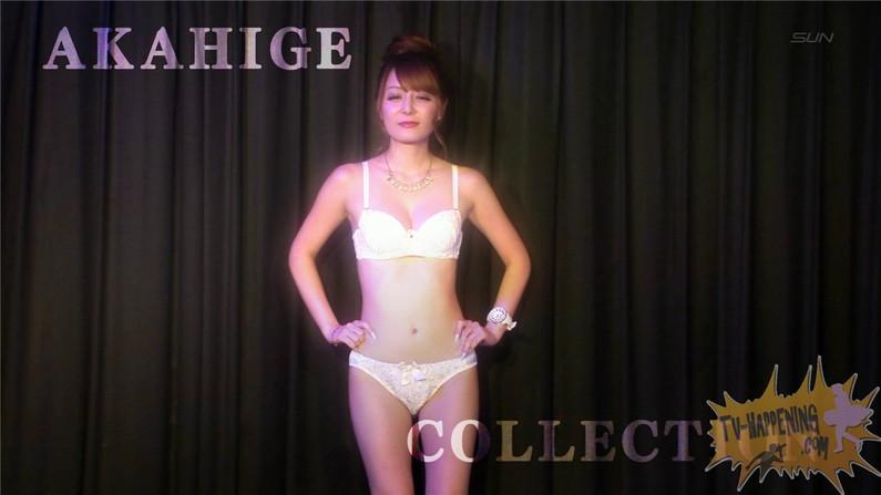 【お宝キャプ画像】ケンコバのバコバコTVでアナル見えそうな透け透け下着の美女が登場ww 23