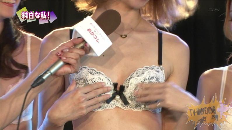 【お宝キャプ画像】ケンコバのバコバコTVでアナル見えそうな透け透け下着の美女が登場ww 30