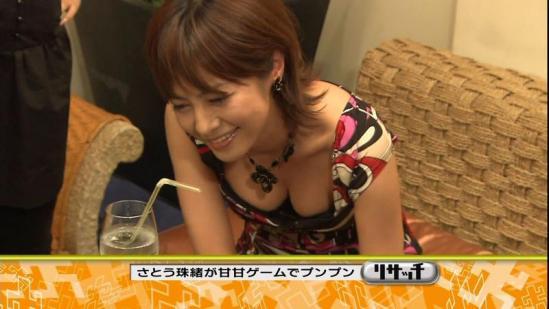 【胸ちらキャプ画像】最近のテレビではオッパイは見せる物だと考えてるタレント達ww 12