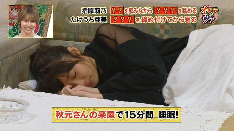 【寝顔キャプ画像】こんな可愛い寝顔した美女が隣にで寝てくれてたら癒されるだろうなぁw 09