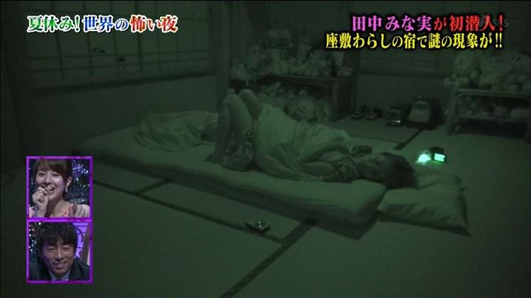 【寝顔キャプ画像】こんな可愛い寝顔した美女が隣にで寝てくれてたら癒されるだろうなぁw 14