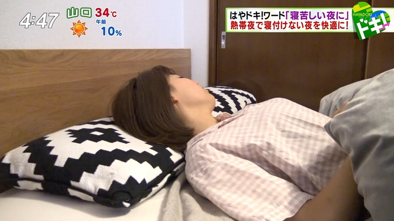 【寝顔キャプ画像】こんな可愛い寝顔した美女が隣にで寝てくれてたら癒されるだろうなぁw 18