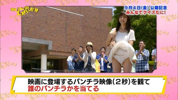 【放送事故画像】テレビで放送したエロ企画がやばすぎるww 03