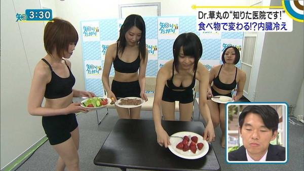 【放送事故画像】テレビで放送したエロ企画がやばすぎるww 07