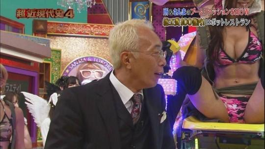 【放送事故画像】テレビで放送したエロ企画がやばすぎるww 14