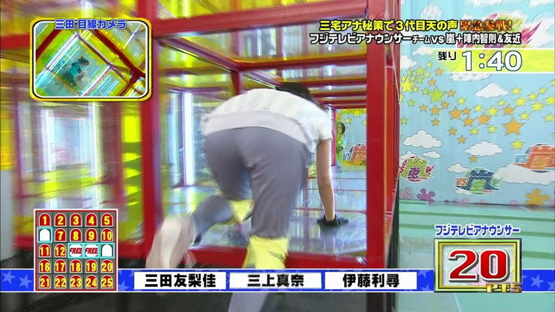 【お尻キャプ画像】ピタパン履いたタレント達がテレビでエロいお尻強調し過ぎww 08