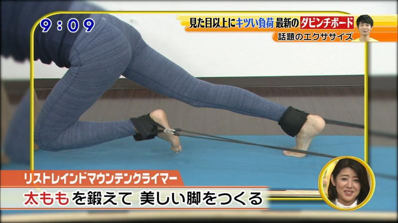 【お尻キャプ画像】ピタパン履いたタレント達がテレビでエロいお尻強調し過ぎww 17