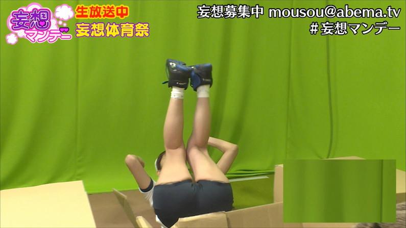 【お尻キャプ画像】ピタパン履いたタレント達がテレビでエロいお尻強調し過ぎww 21