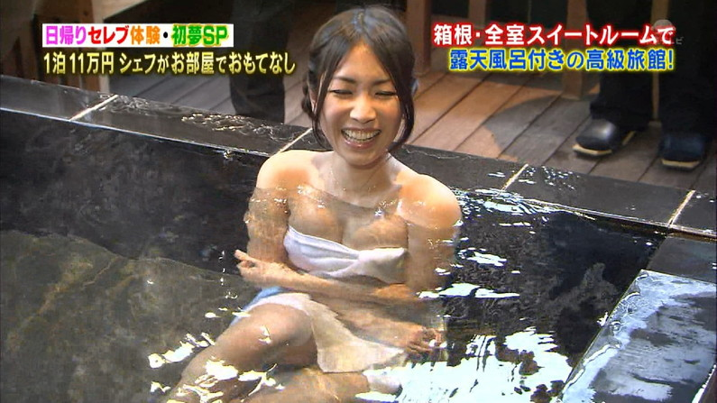 【温泉キャプ画像】美女の際どい所までみえちゃう温泉ロケがエロすぎてたまらんww 02