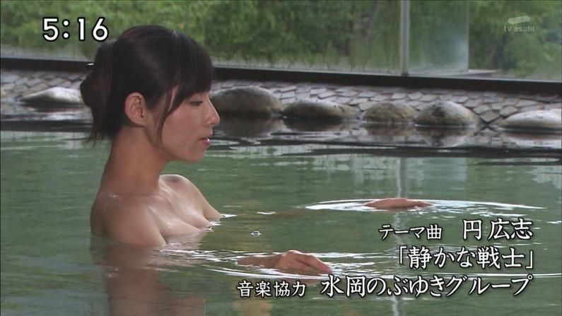 【温泉キャプ画像】美女の際どい所までみえちゃう温泉ロケがエロすぎてたまらんww 11