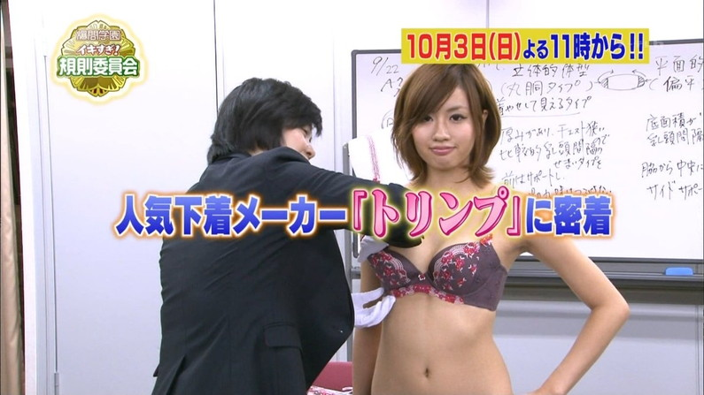 【水着キャプ画像】テレビに映ってた巨乳美女の水着や下着姿って半分以上はオッパイ出てるよなww 04