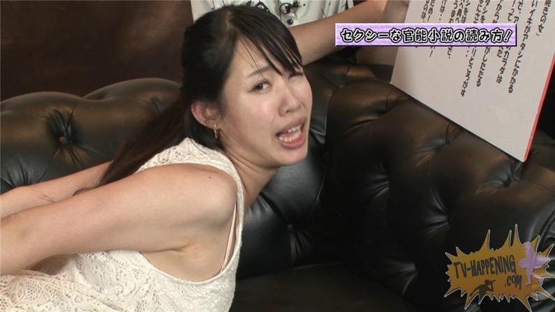 【お宝エロ画像】ケンコバのバコバコTVに出てた熟女の垂れ乳が妙にそそられるんだがww 03