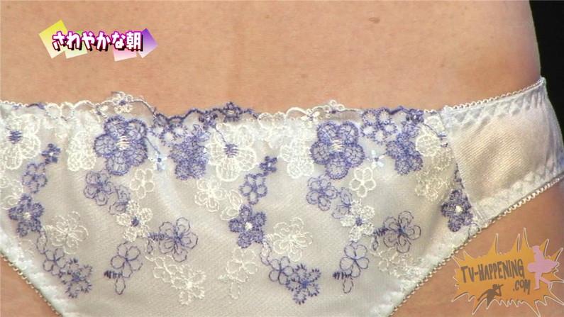 【お宝エロ画像】ケンコバのバコバコTVに出てた熟女の垂れ乳が妙にそそられるんだがww 23