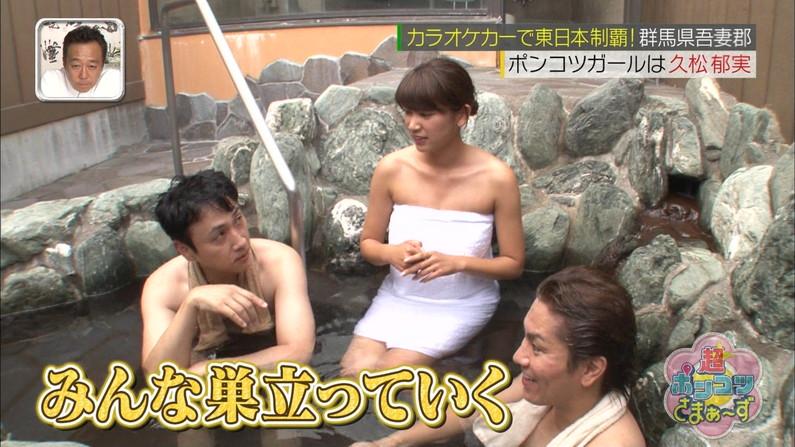 【温泉キャプ画像】ポロリ率高めな温泉レポ!巨乳はみ出し過ぎて乳輪見えそうww 07