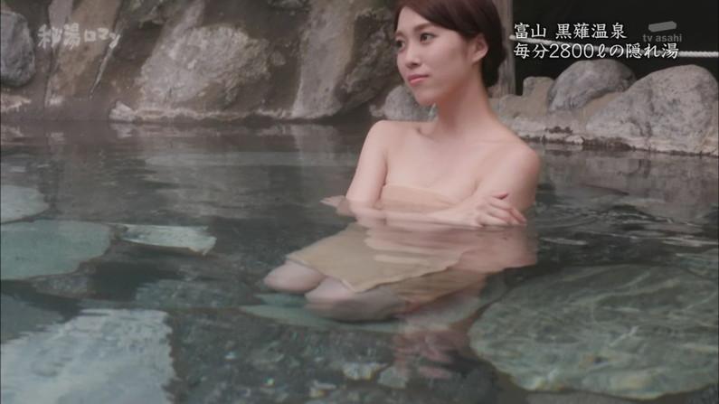 【温泉キャプ画像】ポロリ率高めな温泉レポ!巨乳はみ出し過ぎて乳輪見えそうww 20
