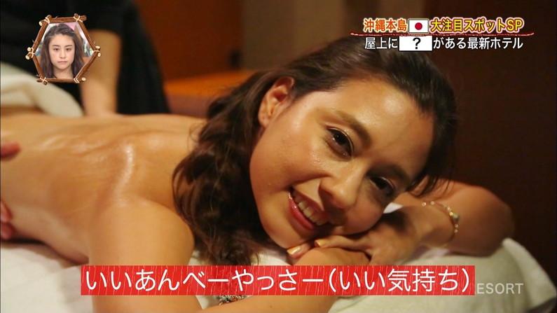 【エステキャプ画像】テレビでエステ受けてる女性のオッパイエロすぎるだろww 10