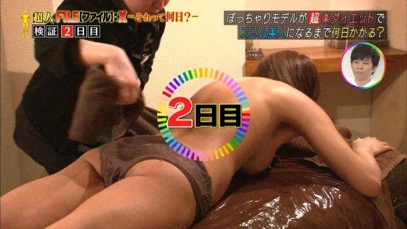 【エステキャプ画像】テレビでエステ受けてる女性のオッパイエロすぎるだろww 16