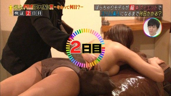 【エステキャプ画像】テレビでエステ受けてる女性のオッパイエロすぎるだろww 17