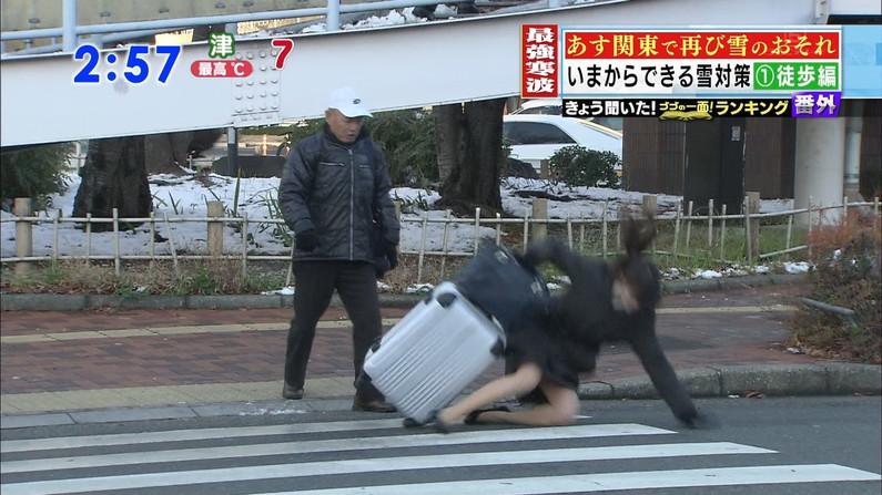【テレビキャプ画像】テレビに映ってる素人さん達がちょいエロで思わず股間が反応しちゃったw 13