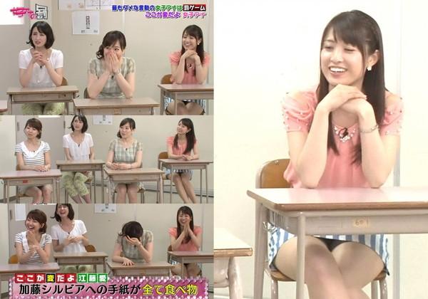 【放送事故画像】パンツ見てほしいらしく、テレビにまでパンツを晒す女達ww 12