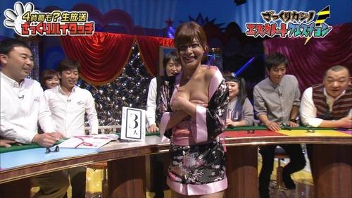 【放送事故画像】テレビで自分でオッパイ揉んだり揉まれたり、何やってんだ?ww 01