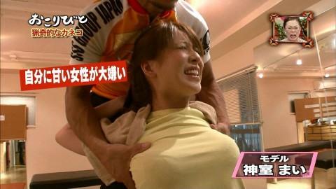 【放送事故画像】テレビで自分でオッパイ揉んだり揉まれたり、何やってんだ?ww 06