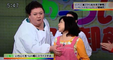 【放送事故画像】テレビで自分でオッパイ揉んだり揉まれたり、何やってんだ?ww 09