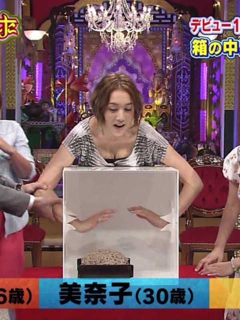 【放送事故画像】テレビでオッパイぷら~んwww 05