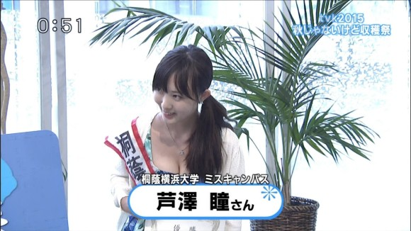 【放送事故画像】テレビに映ったエロいオッパイ見たくないか? 01