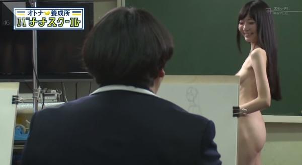 【放送事故画像】テレビ見てたら不覚にもチンコ勃起しそうになった画像ww 17