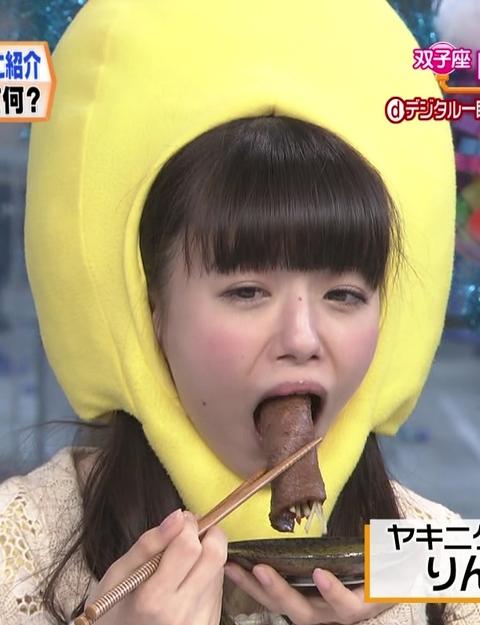 【放送事故画像】テレビで大口開けてやらしく食べてるその表情に勃起しましたww 04