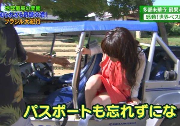 【放送事故画像】テレビ見てても股間が気になって仕方ないんだがww 10