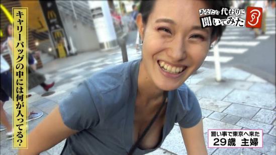 【放送事故画像】素人にカメラを向けてみたら、やたらエロくてビビったww