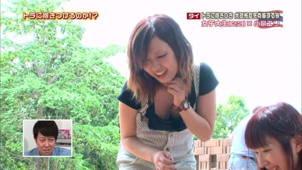 【放送事故画像】素人にカメラを向けてみたら、やたらエロくてビビったww 19