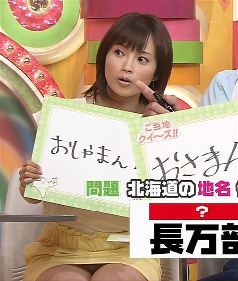 【放送事故画像】スカートの中が気になってテレビに集中できない!! 10