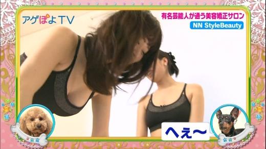 【放送事故画像】テレビに映る巨乳自慢達wどのオッパイがお好き? 14