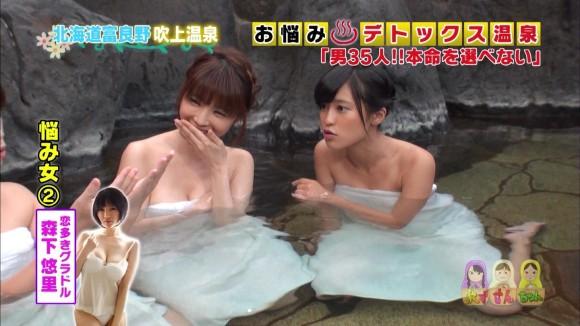 【放送事故画像】入浴シーンに映る美女達と俺も一緒にお風呂に入りたいww 11