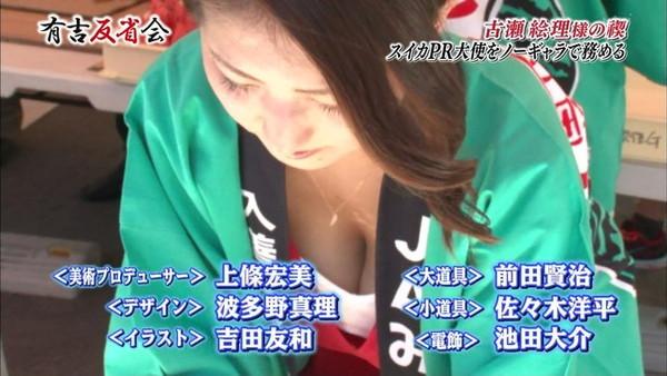 【放送事故画像】テレビに映った前屈みになった時の谷間がやたらエロいww 12