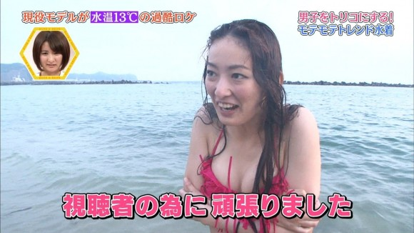 【放送事故画像】エロ目的でしかないテレビ番組がこちらww 06