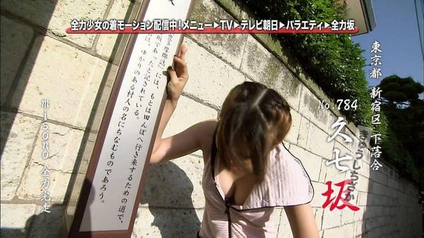 【放送事故画像】エロ目的でしかないテレビ番組がこちらww 14