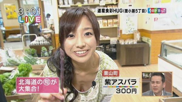 【放送事故画像】テレビで映るオッパイが巨乳で美乳すぎて思わず抜きたくなるww 06