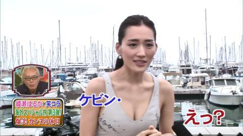 【放送事故画像】テレビで映った巨乳がエロすぎて思わずパンツ脱いだww 12