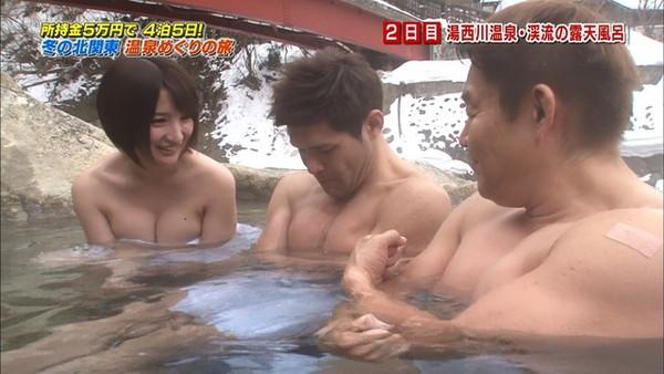 【放送事故画像】温泉の効果よりバスタオルの下の方が気になるテレビに映る入浴シーン! 10