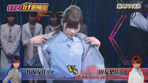 【放送事故画像】女子アナやアイドル達が最も恥ずかしがるハプニングがこれだww 01