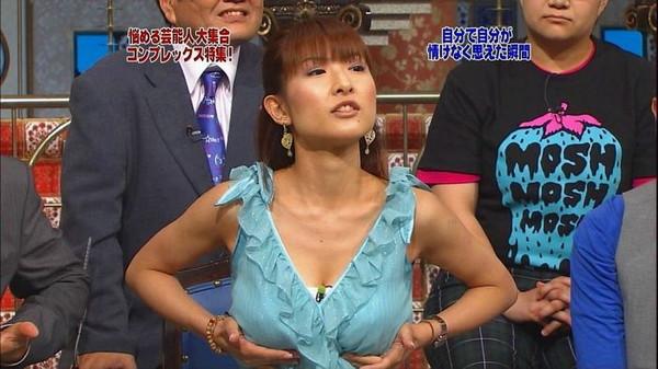 【放送事故画像】女子アナやアイドル達が最も恥ずかしがるハプニングがこれだww 04
