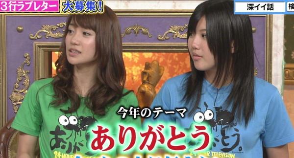 【放送事故画像】女子アナやアイドル達が最も恥ずかしがるハプニングがこれだww 15